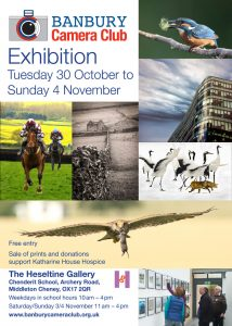 2018 Exhibition